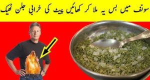 acidity and gas problems Archives - Baji Parveen Health