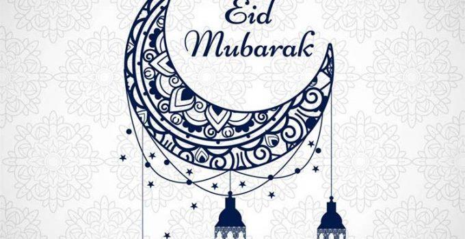 LIVE Message Of Baji Parveen ❣️ EID Mubarak To All