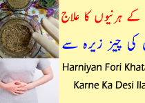 Hernia Treatment Without Surgery - Extra Skin In Body