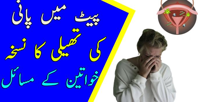 How To Treat Follicular Cyst