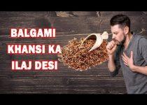 Balgam Khatam Karne Ka Tarika in urdu - Hindi Just Use Alsi