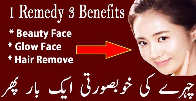 Skin Care Tips For girls - Gora Hoe Aik Raat Me Phitkari Se