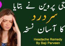 Sir Dard Se Nijat Ghar Main - Headache or sir dard shadeed ka Fori Ilaj