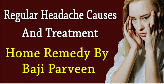 Headache Relief Remedy At Home - Sir Dard Or Study Karte hoe Sir Dard Ka Fori Ilaj