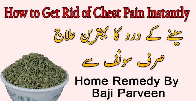 Chest Pain Treatment - Seene Me Shadeed Dard Ka Fori Ilaj