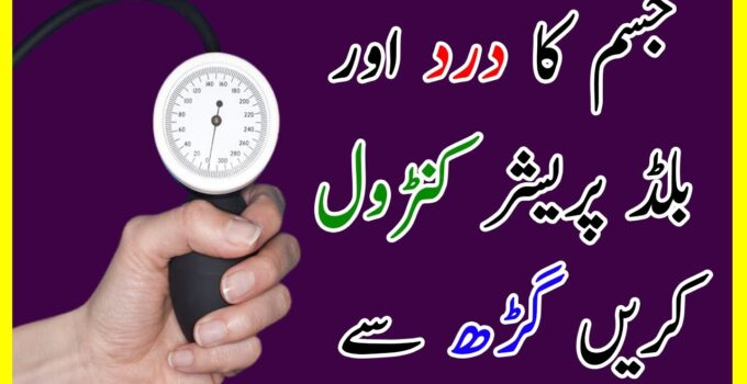 Body Pain and Blood Pressure Control