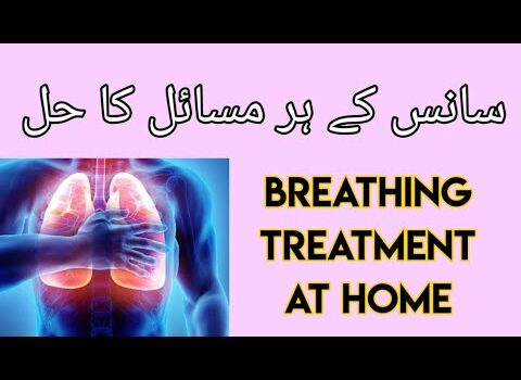 Breathing Problems Solution By Baji Parveen - Sans Ke Masail Ka Hal