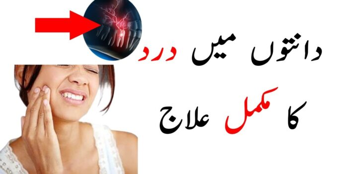 Treatment Of Toothache