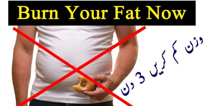 Burn Your Fat Now