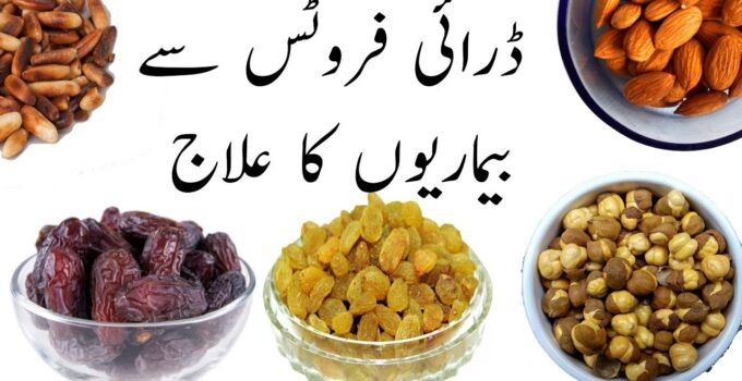 Dry Fruit Ke Fayde