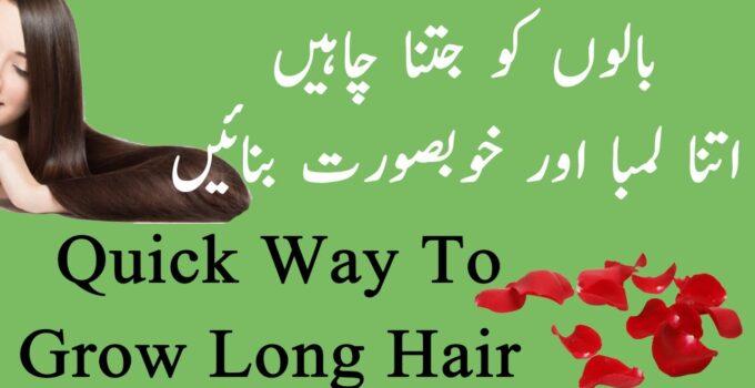 Quick Way To Grow Long Hair